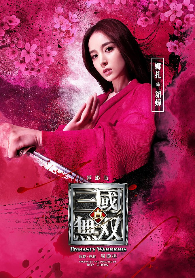 Chinese Warrior Woman in Robe with Bloody Knife