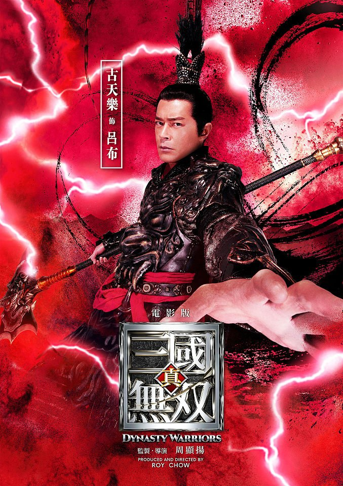 samurai warrio with spear reaching for viewer