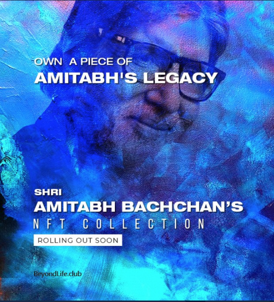 headshot of Amitabh Bachchan with announcement superimposed over picture